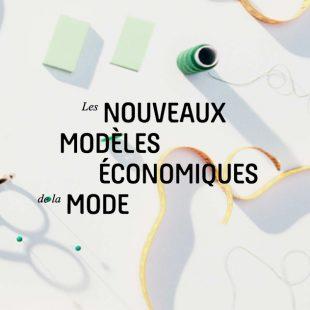 NVX Modèles Eco